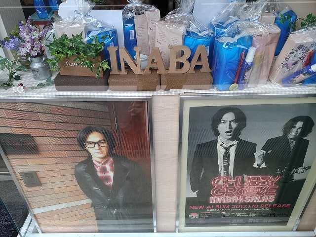 B'z稲葉実家 (2)