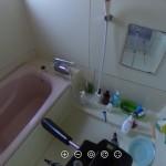 改修前:浴室