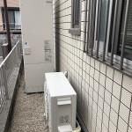改修後:電気温水器(エコキュート)