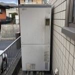 改修前:給湯器(電気温水器)